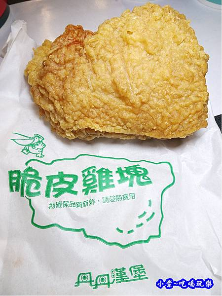 脆皮雞塊-丹丹漢堡 (1).jpg