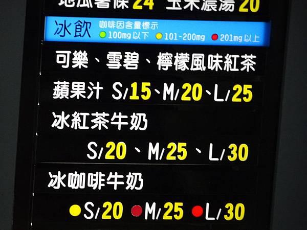 高雄丹丹漢堡-七賢店 (5).JPG