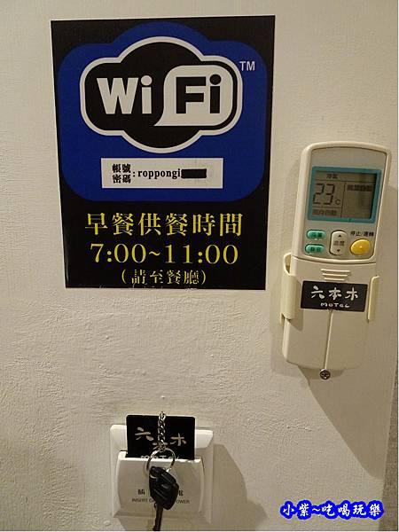 六本木MOTEL自由館-103房 (5).jpg