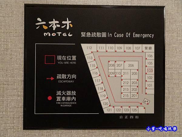 六本木MOTEL自由館-103房 (10).jpg