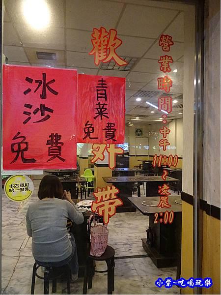 旺旺臭臭鍋廣東店  (7).jpg