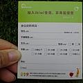ikiwi趣味果飲-南平店 (4).JPG