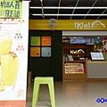 ikiwi趣味果飲-南平店 (18).jpg