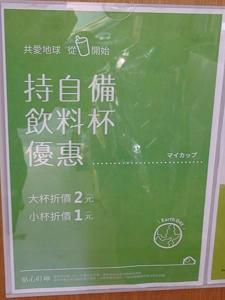 ikiwi趣味果飲-南平店 (21).JPG