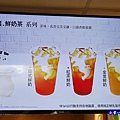 ikiwi趣味果飲-南平店飲品 (4).jpg