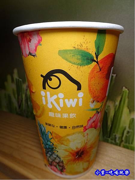奇異果鳳梨-ikiwi南平店 (1).jpg