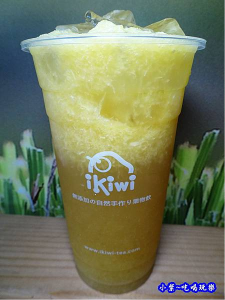 柳橙鮮果茶-ikiwi南平店 (1).jpg