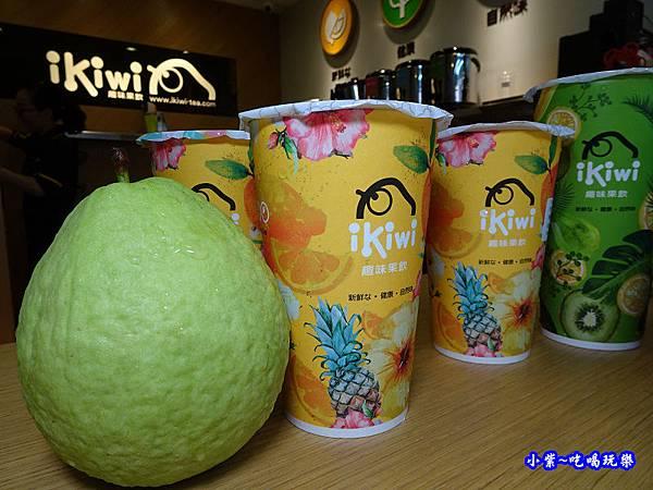 檸檬芭樂-ikiwi南平店  (3).jpg