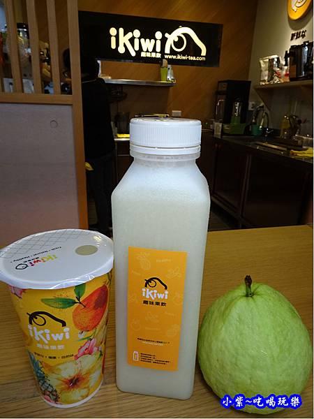 檸檬芭樂-ikiwi南平店  (4).jpg