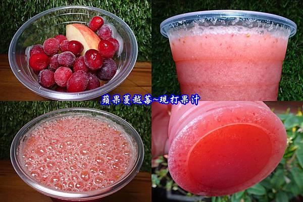 蘋果蔓越莓-ikiwi南平店 (2).jpg