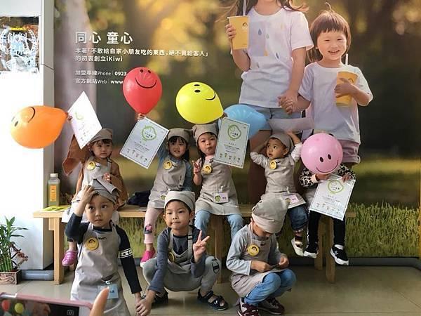 ikiwi趣味果飲-南平店。小小店長1 (2).jpg