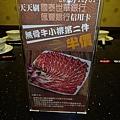 華南銀行、第一銀行信用卡優惠-東華川府重慶老火鍋 (3).JPG