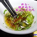 獨門解辣沾醬-東華川府重慶老火鍋  (4)54.jpg