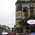 縣民大道二段往東華川府 (2).jpg