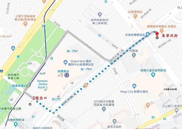 板橋捷運2號出口-東華川府.JPG