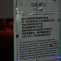 心心相印-千禧公園 (5)3.jpg
