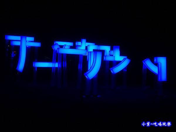 36屏東-屏東綵燈節 (3).jpg