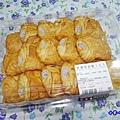 芋頭奶油酥-好市多1.jpg