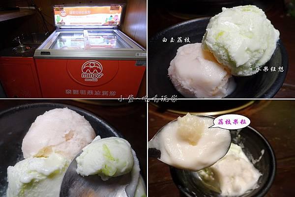 1、3樓泰國明果冰淇淋--肉多多桃園旗艦店 (2).jpg
