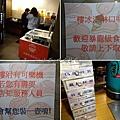 3樓自助區-肉多多桃園旗艦店.jpg