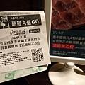 中國信託ATM優惠券-肉多多桃園旗艦店 (1).JPG