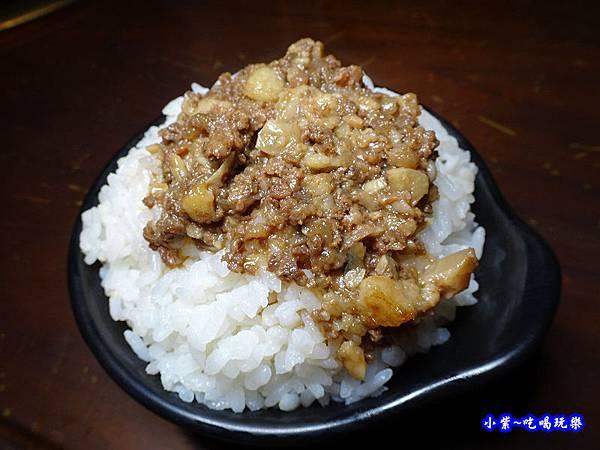加價肉燥飯-肉多多桃園旗艦店 (1).jpg
