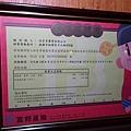 -肉多多桃園旗艦店 (14).JPG
