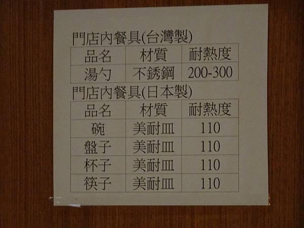 -肉多多桃園旗艦店 (16).JPG