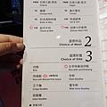 -肉多多桃園旗艦店菜單 (1).jpg