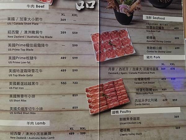 -肉多多桃園旗艦店菜單 (11).JPG