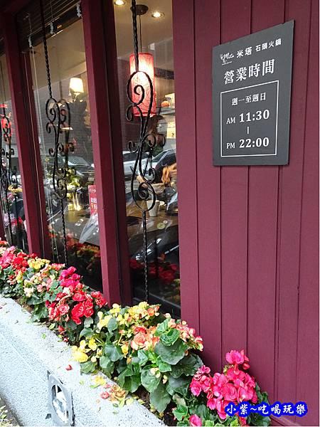 -米塔石頭火鍋市府店 (23).jpg