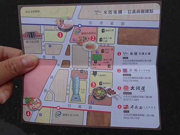 信義商圈美食地圖-米塔石頭火鍋市府店 (3).JPG