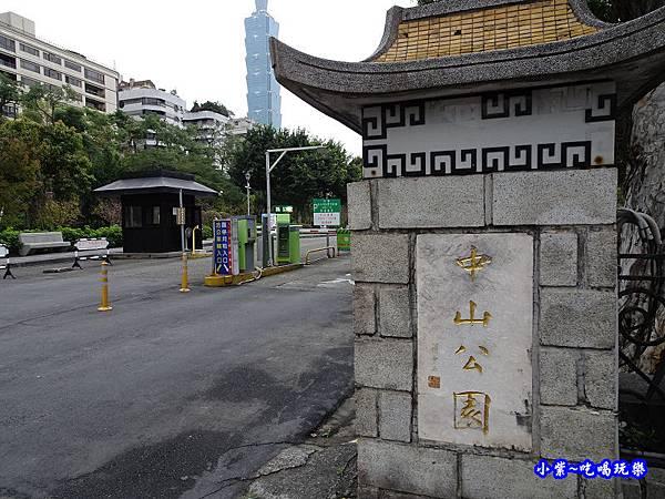 國父紀念館 (1).jpg
