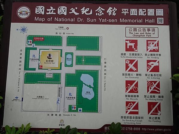 國父紀念館 (3).JPG