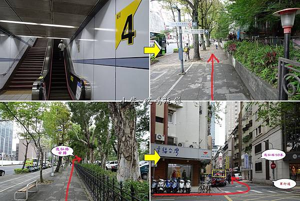 國父紀念館站4號出口往逸仙路.jpg