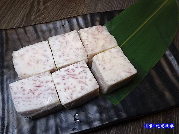 單點芋頭-米塔石頭火鍋市府店 (2).jpg