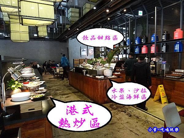 廚窗港點飲茶百匯-桃園 (13).jpg