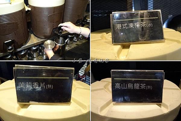 熱茶飲區-廚窗港點飲茶百匯-桃園.JPG