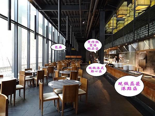 廚窗港點飲茶百匯-1樓用餐環境.jpg