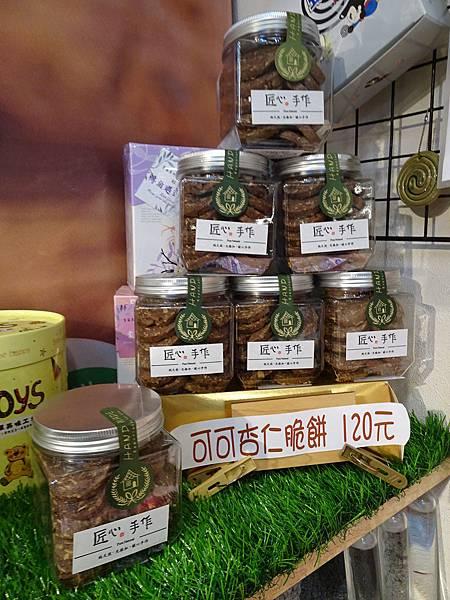 簡單美味工坊-老街店 (4).JPG