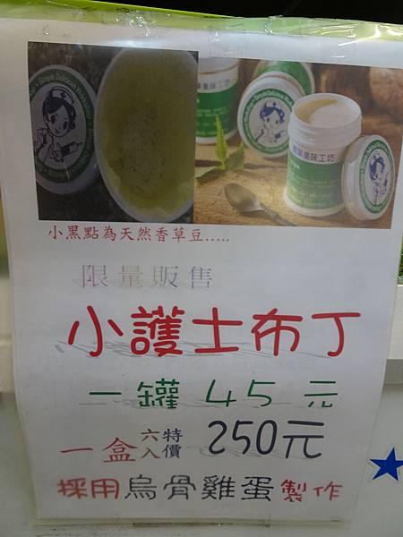 簡單美味工坊-老街店 (5).JPG