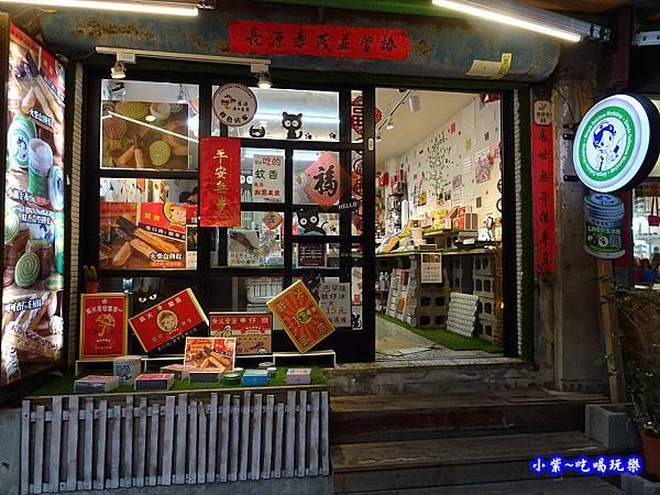 簡單美味工坊-老街店1.jpg