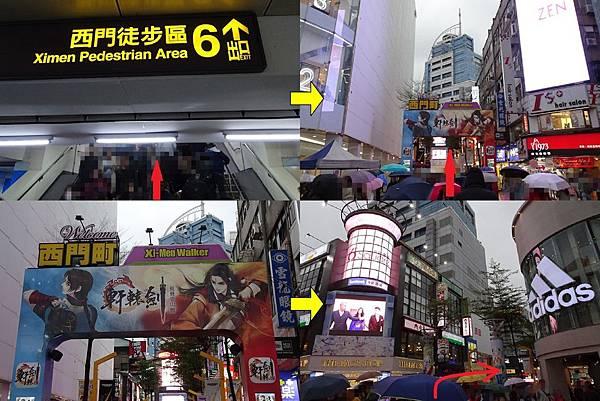 西門站6號出口往銀兔1.jpg