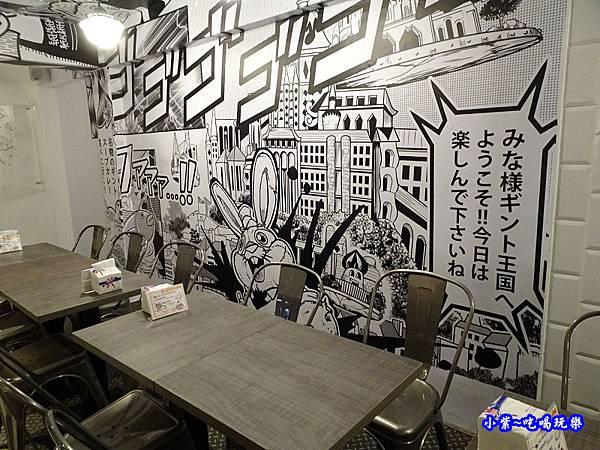 銀兔湯咖哩西門店  (12).jpg