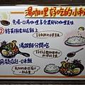 銀兔湯咖哩西門店 -好吃秘方.JPG