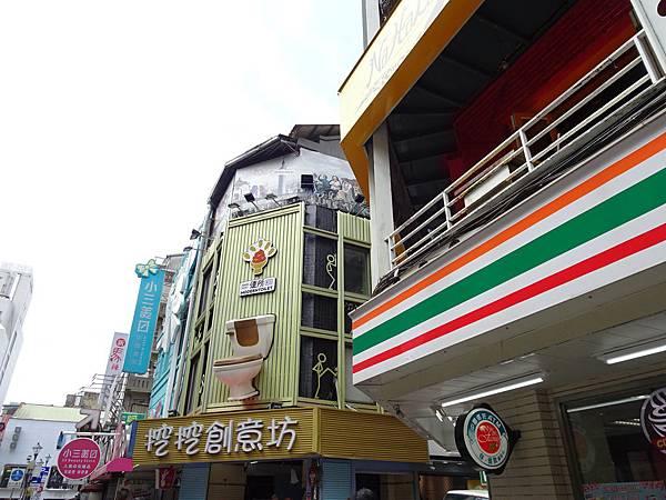 便所餐廳西門店.JPG
