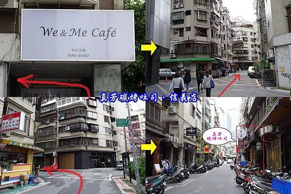 真芳碳烤吐司.信義店路線.jpg