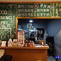 真芳碳烤吐司-信義店 (7).jpg