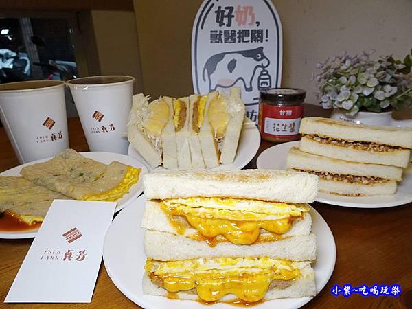 真芳碳烤吐司-信義店 (10).jpg