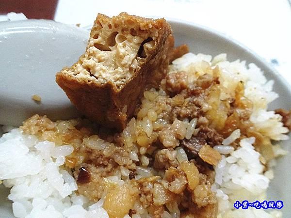 肉燥飯-鹿港肉焿泉 (3).jpg